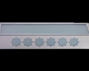 Antares AT102 Wall Light