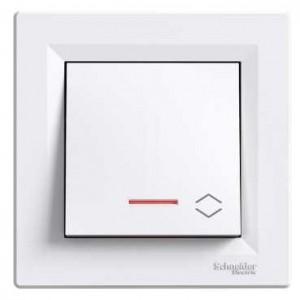 Illuminated One Pole Two Ways Switch (White)